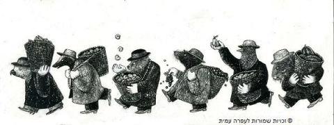 שוק הגובלינים